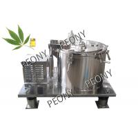 Industrial Ethanol Extraction Machine / Alcohol Extraction Centrifuge Machinery Manufactures
