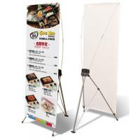 Retractable X Frame Banner Stand , Full Color Printing Trade Show Banner Stands 80*180cm Manufactures