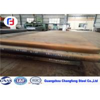 China Cold Extrusion Die P21 / NAK80 Tool Steel , Precision Ground Steel Plate Great Polishability on sale