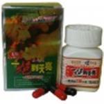 Yi Pao Dao Tian Liang Capsule Manufactures