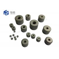 China Different Size Carbide Cold Heading Dies / Machining Tungsten Carbide Tools on sale