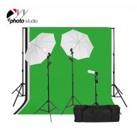 China Photo Studio Umbrella Continuous Lighting Kit with Support System on sale