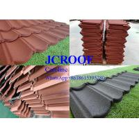 Images Of Metal Roofing Sheet Metal Roofing Sheet Photos