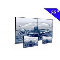 2X2 lcd video wall system 55 inch 1080P super narrow with 450nits brightness Manufactures