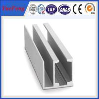 6061/6063 aluminium extrusion profile factory in China,for glass aluminium sliding channel Manufactures