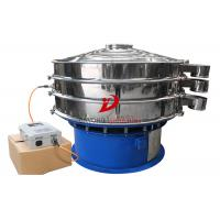 High Efficiency Ultrasonic Vibrating Screen No Mesh Plug Finer Carbon Steel Manufactures