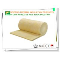 Wall cladding Insulation Rock Wool Heart proof / rock wool board Manufactures