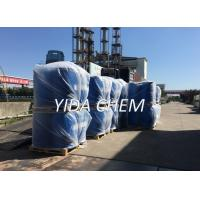 225-878-4 Propylene Glycol Monobutyl Ether / 2-Propyleneglycol 1-monobutyl ether with Solvent In Coating Ink Leather Manufactures