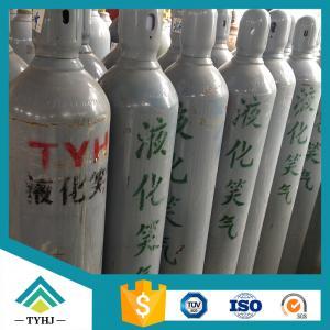 China 99.9%-99.999% Medical Nitrous Oxide N2O Gas on sale