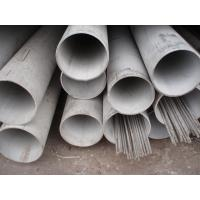 China JIS G3448 / JIS G3456  316L Seamless Stainless Steel Pipe Wall Thickness 0.3 - 30mm , Cold Drawn on sale
