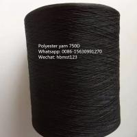 Polyester high strength and shrinkage tenacity ATY yarns 750D air textured yarns for taslan fabric Manufactures