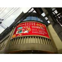 Outdoor P10 Full Color LED Display Sign , LED Billboard For Advertising Manufactures