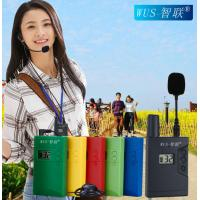 Long distance wireless tour guide system for museum tourist group Manufactures