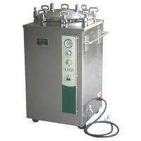 30L Vertical steam sterilizer Manufactures