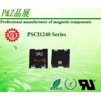 PSCI1240 Series0.35~5.6uH Flat wire High Current inductors For DC / DC converter PV inverter