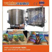 China Helmet Visors Vacuum Coating Equipment / Vacuum Plating Metalized Plastic on sale