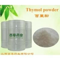 Buy cheap Thyme camphor 99.99% from wholesalers