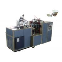 Multi Working Station Ultrasonic Machine For Paper Cup Production , Paper Cups Making Machines Manufactures