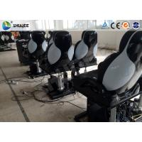 Two Seats Together 5D Simulator Motion Chair With Projectors / Screen System