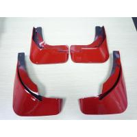 Colorful Audi Painted Mud Guards For Audi A4L Aftermarket Replacement Manufactures