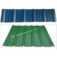 3 layers trapezoidal upvc roof sheet/ Anti-corrosion colored upvc roofing tile for workshop Manufactures