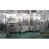 Sparkling Drinks Carbonated Soda Filling Machine 20000BPH Customized Voltage