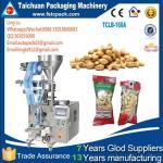 Sachet packing machine,Sachet packaging machine,Sugar sachet packaging Manufactures