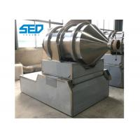 Two Dimensional Dry Powder Mixer Machine With Stainless Steel Body Manufactures