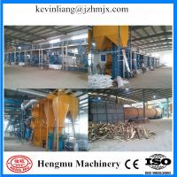 Factory supply wood pellet granulator production line with CE approved Manufactures