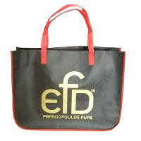 EFD 75g normal or coated non woven fabric with zipper non woven carry bag Manufactures