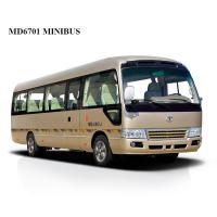 China Electric RHD Mini 19 Seater Bus , Mitsubishi Rosa Type Small Passenger Bus on sale