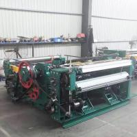 China shuttleless weaving machine on sale