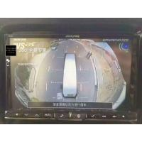 Quality 3D HD Bus Truck Car Surround Camera System With Driving Video Recording / Super Wide Fish Eye,universal model for sale