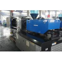 House products Injection Molding Machine HW160-160Ton Manufactures