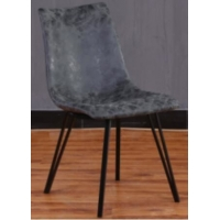 China modern pu with metal leg dining room chair hot sale room furniture xydc-390 on sale