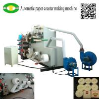 Automatic high speed color printing paper cup coaster making machine Manufactures