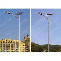 Buy cheap Metal Galvanized Pole Commercial Solar Pole Lights , 100W Solar Led Area Lighting 15000lm from wholesalers