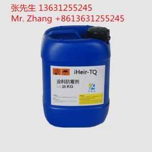 iHeir - TQ Coating Antifungal Agent Manufactures