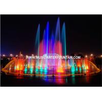 Decorative Floor Water Fountains Outdoor Artificial For Square Manufactures