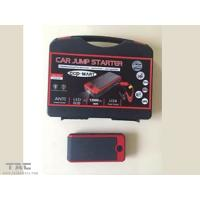 China Red 12000mAh Jump Starter Kit with Both Home and Car Adpator Mobile Phone Switch on sale