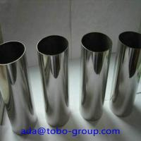 Quality Large Diameter Marine Stainless Steel Tubing ASTM A790 S31803 UNS S32750 for sale