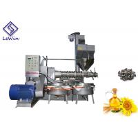 China Automatic screw oil pressers CE industrial oil press machine for best sale on sale