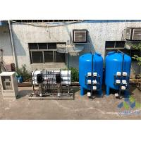 PLC Control Boiler Water Treatment Plant , Commercial Water Treatment Plant Manufactures