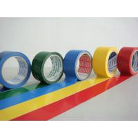 NEW PRODUCTS PVC Tape with 0.18 mm thickness,adhesive tape Manufactures
