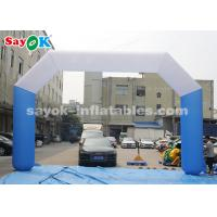 Quality 8*5m Oxford Fabric Inflatable Start Finish Line Arch For Promotion for sale