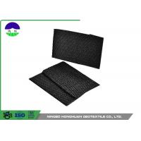 China 1000gsm Geotextile Reinforcement Fabric , Black Geotube Permeable Geotextile Fabric on sale