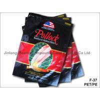 3 Side Sealed Food Packaging Plastic Bags With Zip Lock Manufactures