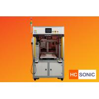 Automated Ultrasonic Food Cutting Machine For Cake / Rubber , Ultrasonic Cutting Tool Manufactures