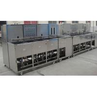 220V Ultrasonic Cleaning Machine , Ultrasonic Wave Cleaner 100MM Shock Plate Manufactures