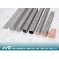 Stainless Steel Clad Metal Sheet , Titanium Copper Bar For Cathode Plate Manufactures